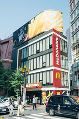 Weathering With You Filming Locations: McDonald's Seibu Shinjuku Ekimae