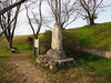 Photo:Memorial marker and sign describing Yasugawa (野洲川) floods By Greg Peterson in Japan