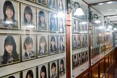AKB48 Theater: Chou Kai