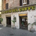 Tazza d'Oro - https://www.flickr.com/people/9851528@N02/