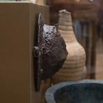 Roman shield boss from Pompeii, 2 - https://www.flickr.com/people/7945858@N08/