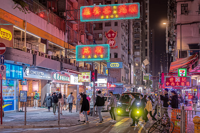 Night at Mong Kok, Hong Kong