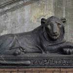 Lion of Nectanebo I - https://www.flickr.com/people/7839660@N02/