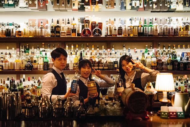 Malt Bar BARREL
