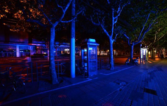 Shanghai - Street Blues