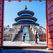 The Temple of Heaven (Beijing, China 2016)