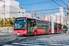 Photo:Mercedes-Benz Citaro O530G_Sagami230U1012 By hans-johnson