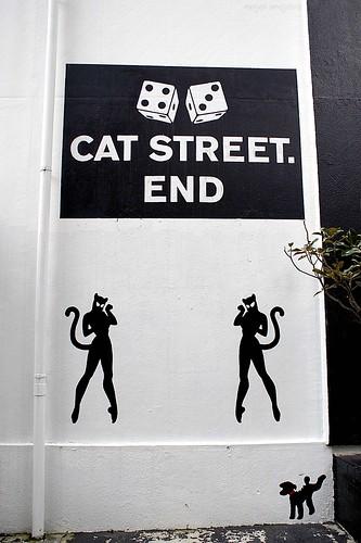 Cat Street. End (Tokyo, Japan)