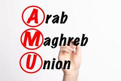 AMU - Arab Maghreb Union acronym with marker, concept background