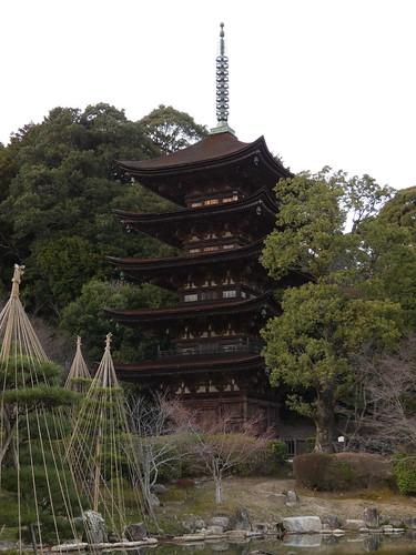 Pagode de Ruriko-ji à Yamaguchi