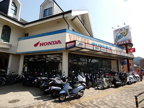 Garagiste moto à Yamaguchi