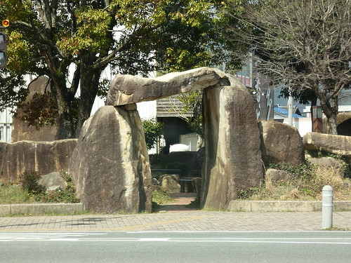 Astérix et Obélix au Japon