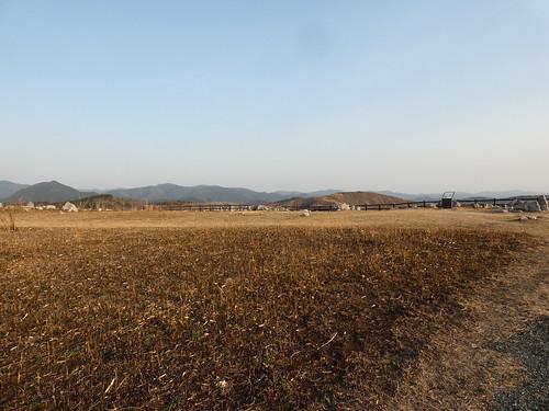 Akiyoshidai National Park