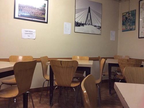 'No Name' Restaurant   Sydney