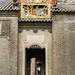 Chen Clan Ancestral Hall