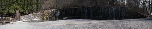 HananoMiyako panorama