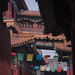 Prayer Flags, Lama Temple, Beijing