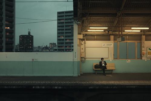 Station (駅)