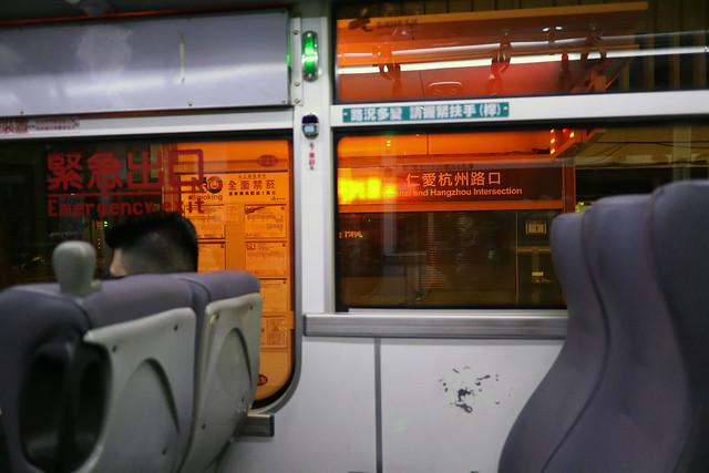 Taipei City bus interiors