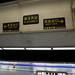 Taipei Main Station (train station)