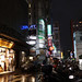 rainy Taipei City night