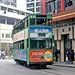 Hong Kong 1982: Tramway Car 44 leaving Shaukiwan terminus
