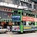Hong Kong 1982: Tramway Car 74 on Johnston Road at Wanchai Road