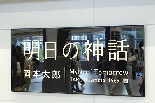 Myth of Tomorrow (Tarō Okamoto), Tokyo, Japan