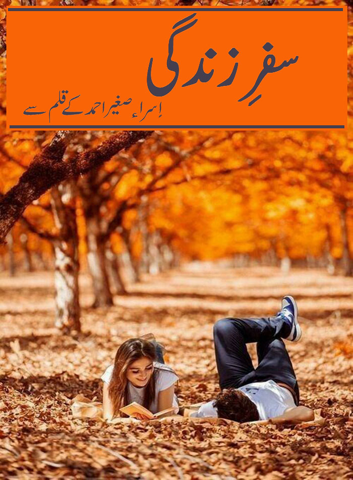 Safar E Zindagi is a romantic and social urdu novel by Isra Saghir Ahmed.