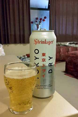 Steinlager Tokyo Dry - Huntly, New Zealand