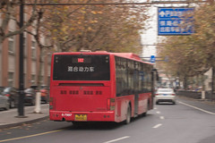 Hangzhou_182_6-7997_at_Youyi_Rd