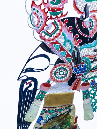 Chinese Shadow Art