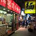 A Restaurant in Wan Chai