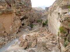 Valley in Hasankeyf