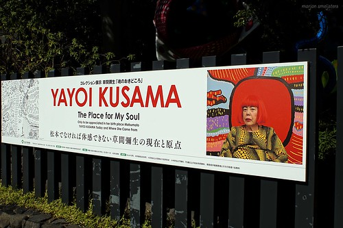 Yayoi Kusama, 草間 彌生, Matsumoto City, Nagano, Japan