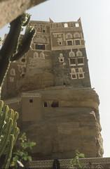 200612_Yemen_scan_13
