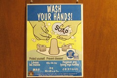 Wash your hands sign June 2016 City Hall in Daly City Calfironia 160622-105814 C4 cw50 City Hall