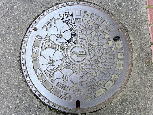 Beppu Oita, manhole cover 19 (大分県別府市のマンホール19)