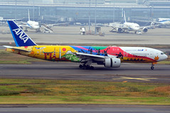All Nippon Airways B777-381ER JA741A