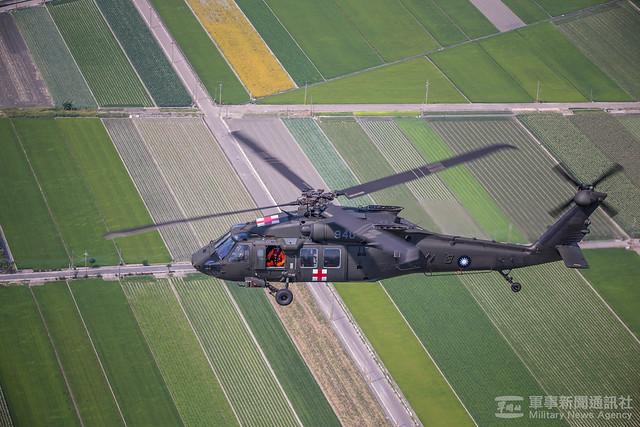 空軍救護隊20200417