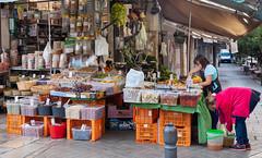 Granada Outdoor Market