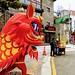 춘절 사자 Lion of Chinese New Year