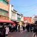 만두의 거리