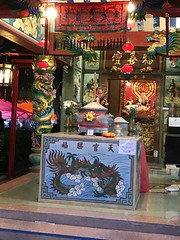 The small Hok Siean Tua Chinese temple at the fag end of Banzaan Night Market