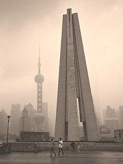 Shanghai City Centre, China