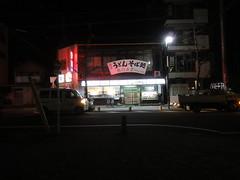 toyohashi_20191229180900