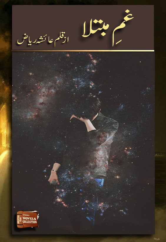 Gham e Mubtala Complete Novel By Aisha Riaz,Gham e Mubtala is a social and romantic urdu story by Aisha Riaz.