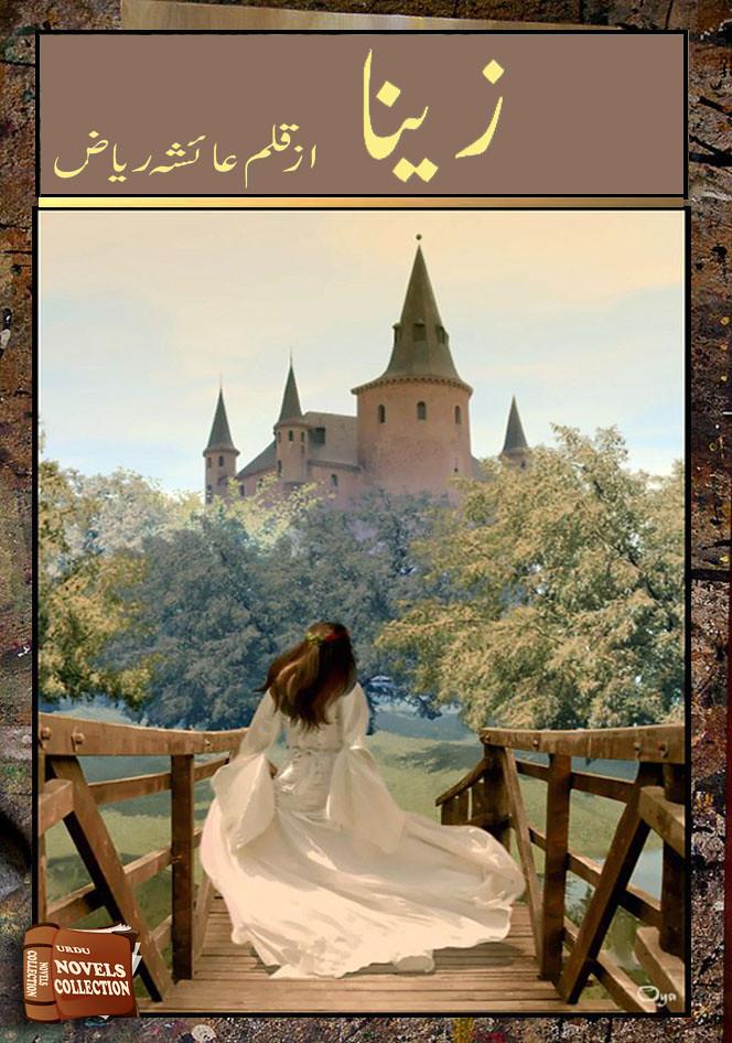 Zeena Complete Novel By Aisha Riaz,Zeena is a social and romantic urdu story by Aisha Riaz.