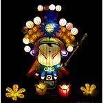 The Magical Lantern Festival London
