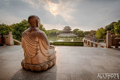 Ruiguang Pagoda and gardens - Suzhou, Jiangsu province, China